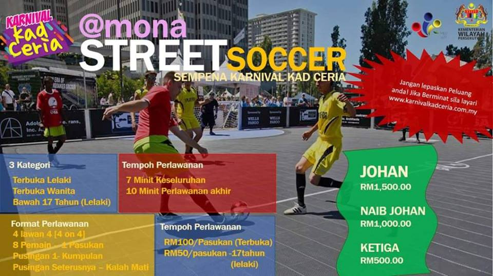 street football events