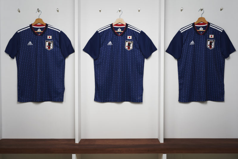 world cup kit