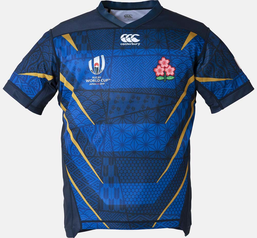 japan rugby world cup kit